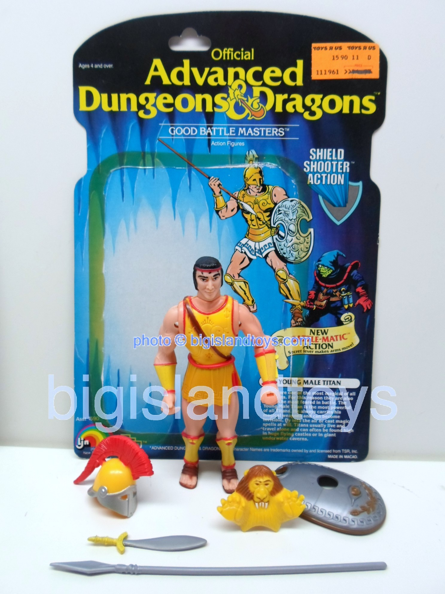 Advanced Dungeons & Dragons LJN Good Figures   Young Male Shield Shooter
