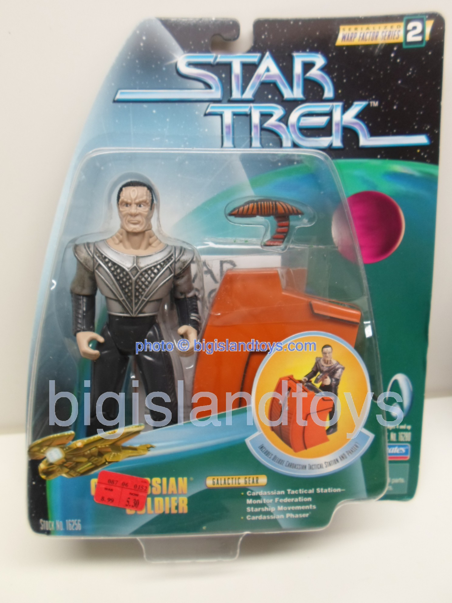 Star Trek  Galactic Gear Combat Action   CARDASSIAN SOLDIER