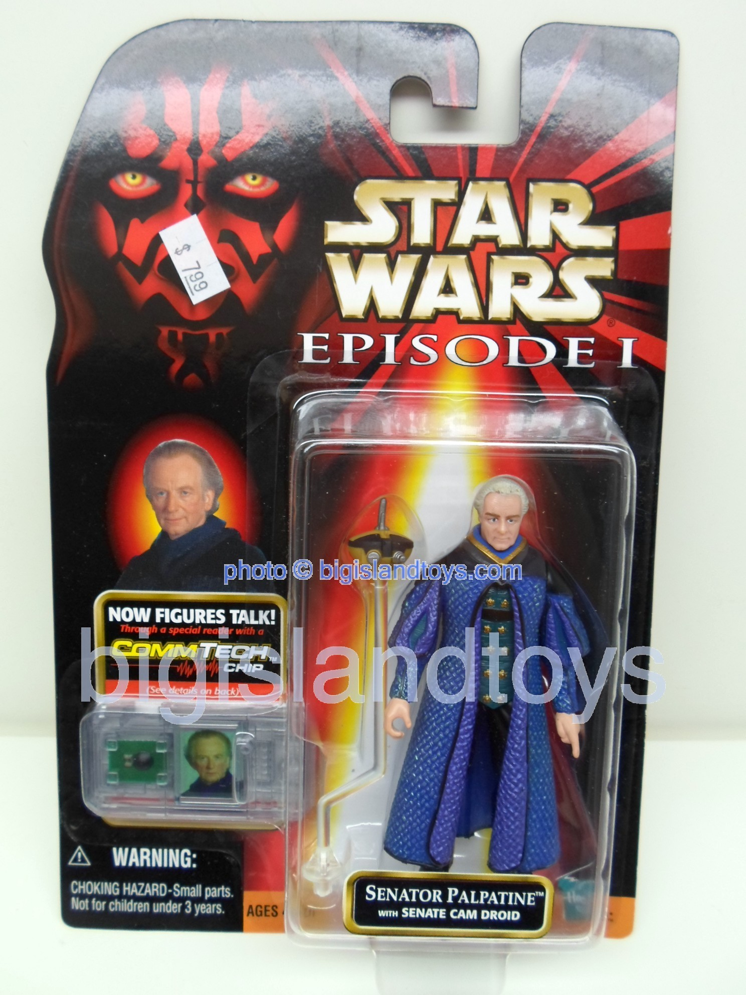 Star Wars  Episode 1   Senator Palpatine
